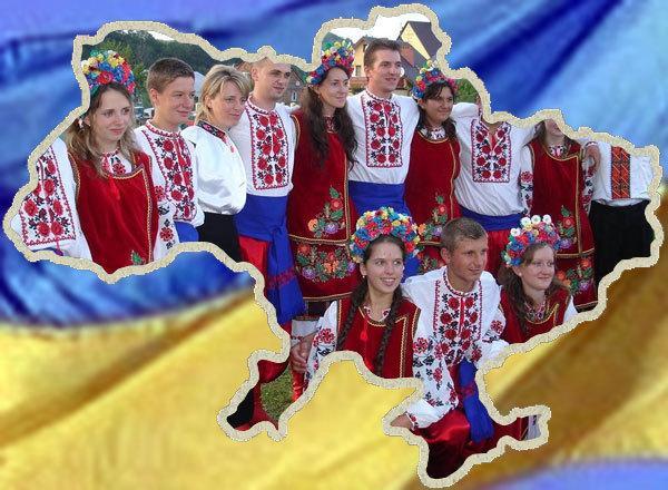 Держава україна в нинішніх кордонах