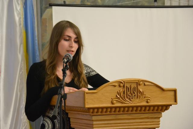 Виступає студентка IV курсу спеціальності «Літературна творчість» Інна Белаш