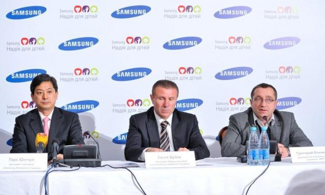 Фото: Samsung Electronics