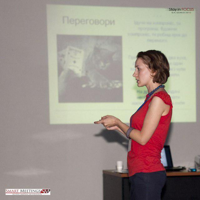 Свій виступ Марія Шульган ілюструвала і прикладами з бізнес-літератури, і власним досвідом як керівника