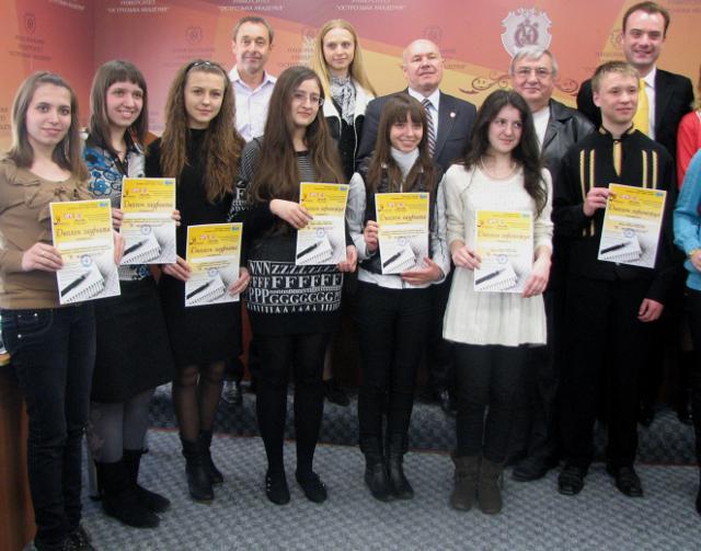"""Під час нагородження переможців Четвертого міжобласного конкурсу """"Я - журналіст!"""" у квітні 2012 року"""