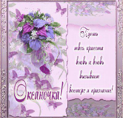Поздоровлення привітання вірші зі святом 8 березня