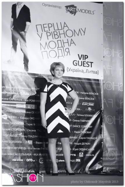 Директор програм РОДТРК Руслана Хоменюк