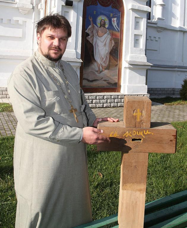 Фото:visnyk.lutsk.ua