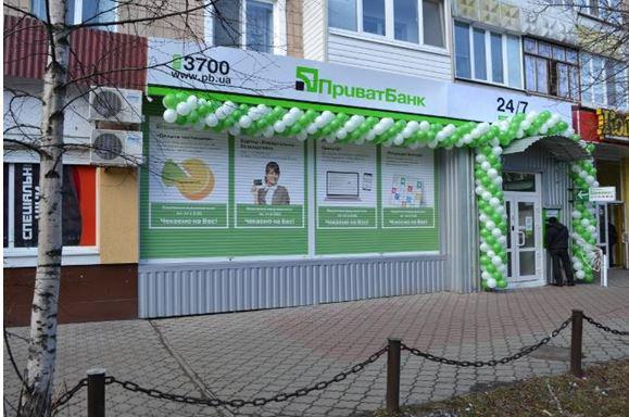 """Відділення на Д.Галицького,2 , біля  продуктового магазину """"Копійка"""",  навпроти Радіозаводу"""