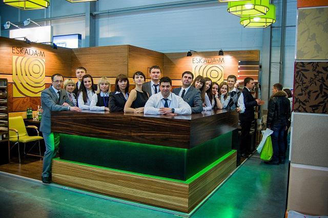 """Компанія """"Ескада-М"""" презентує свою продукцію на Київському міжнародному меблевому форумі MTKT Innovation"""