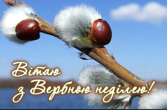 Поздравительные открытки на тему С праздником