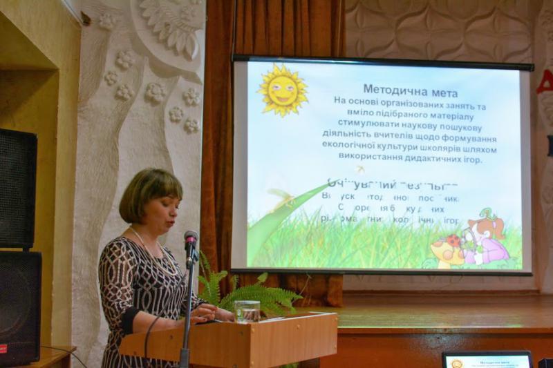 У Рівному викладачі з різних міст України створювали модель школи ... 9e4b00a696d93