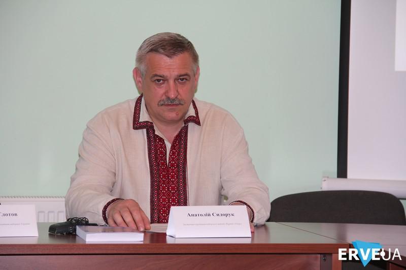 Анатолій Сидорук