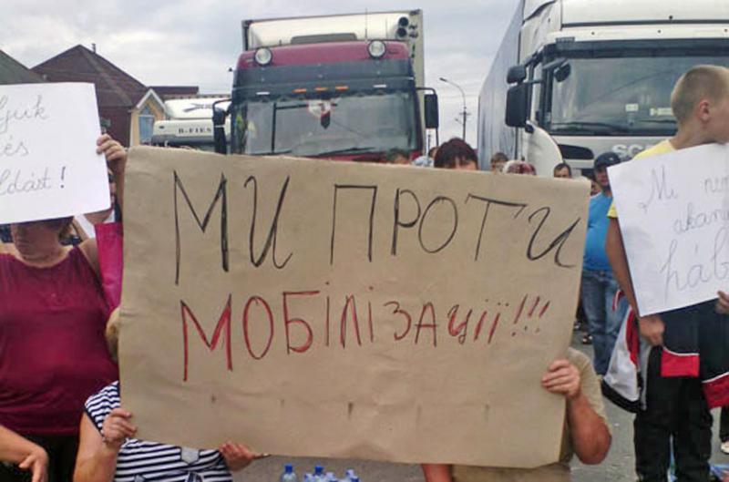 Протест в Олієво-Королівці набирає обертів