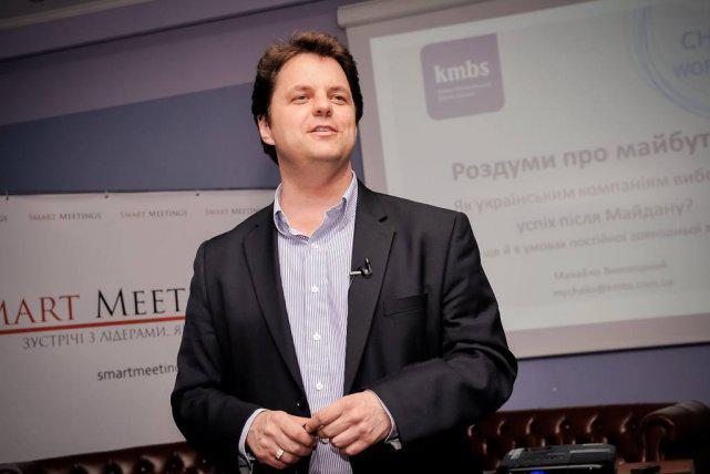Михайло Винницький під Smart Meetings 29 квітня 2014