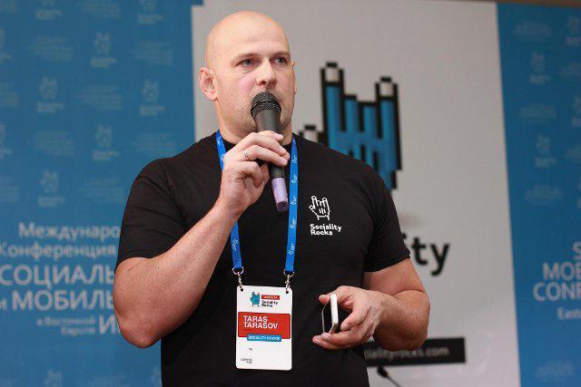 """Тарас Тарасов відкриває міжнародну конференцію з розробки соціальних та мобільних ігор """"Sociality Rocks"""""""