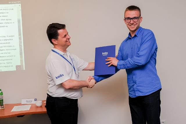 Сертифікат отримує Владислав Каштан
