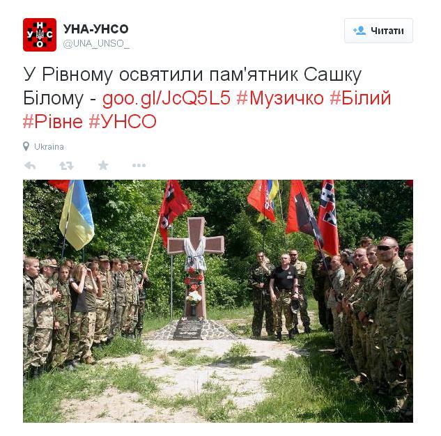 Крымские татары проведут выборы в местные меджлисы на Херсонщине в августе этого года - Цензор.НЕТ 3312